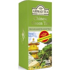 "Ahmad Te ""Green Tea"""